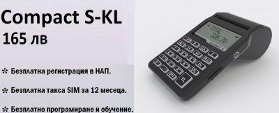 Агнеса Желязкова ЕООД
